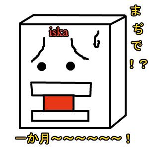 Cocolog_oekaki_2009_10_12_14_50