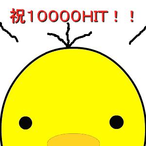 Cocolog_oekaki_2010_05_10_21_30