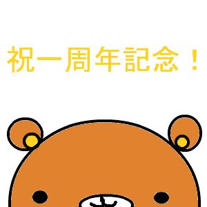 Cocolog_oekaki_2010_09_19_19_26